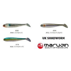 4月限定SALE / マルジン ユーケー シャッドワーム3.5インチ MARUJIN UK SHADWORM 3.5inch|kt-gigaweb