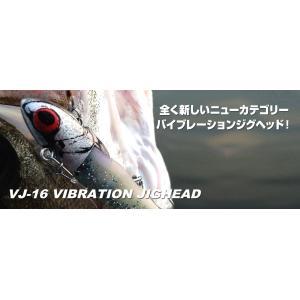 4月限定SALE / コアマン VJ-16バイブレーションジグヘッド  COREMAN VJ-16 VIBRATION JIGHEAD|kt-gigaweb