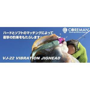 コアマン VJ-22バイブレーションジグヘッド  COREMAN VJ-22 VIBRATION J...