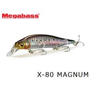 4月限定SALE / メガバスX-80マグナム  Megabass X-80 MAGNUM|kt-gigaweb