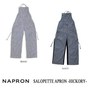 ナプロン ボトムス サロペットエプロン -HICKORY- レディース NAPRON kt-gigaweb