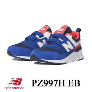 ニューバランス キッズ シューズ PZ997H EB new balance|kt-gigaweb