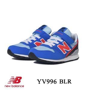 ニューバランス キッズ シューズ YV996 BLR new balance|kt-gigaweb