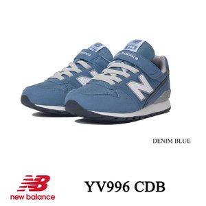 ニューバランス キッズ シューズ YV996 CDB new balance|kt-gigaweb