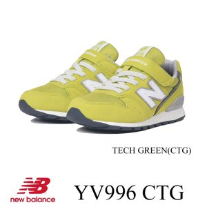 ニューバランス キッズ シューズ YV996 CTG new balance|kt-gigaweb