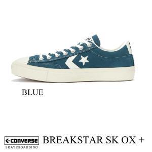 コンバース スケートボーディング シューズ ブレイクスターSK OX + BLUE CONVERSE SKATEBOARDING kt-gigaweb