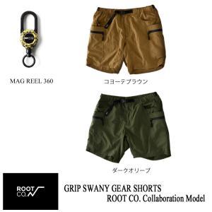 ルート×グリップスワニー『GRIP SWANY』×『ROOT CO.』コラボ GEAR SHORTS ROOT GRIP SWANY kt-gigaweb