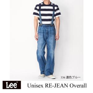 リー ボトムス RE-JEAN オーバーオール ユニセックス Lee|kt-gigaweb