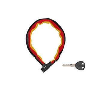 【特価セール!】SHADOW 685 75 Germany 限定カラー/ ABUS(アブス・チェーンロック)|kt-gigaweb