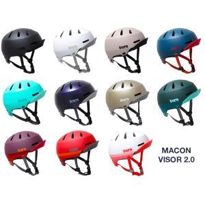 MACON VISOR 2.0 (メーコン バイザー) / bern(バーン・自転車ヘルメット)