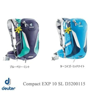 Compact EXP 10 SL( コンパクト EXP 10 SL) D3200115 / deuter Bike Pack ( ドイター バイクパック ) kt-gigaweb