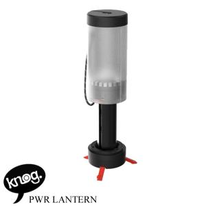 PWR LANTERN  (パワー ランタン) / knog(ノグ・ライト)|kt-gigaweb