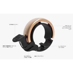 Oi Bicycle Bell (オイ バイシクル ベル) / knog(ノグ)|kt-gigaweb|07