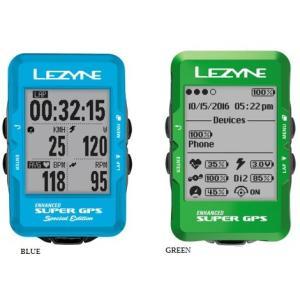 ■レザインY13 ブルーとグリーンの限定カラーモデルが登場   ■LEZYNE GPSテクノロジーの...