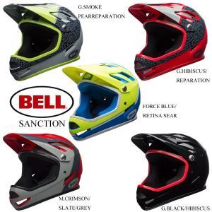 ベル フルフェイスヘルメット サンクション BELL|kt-gigaweb