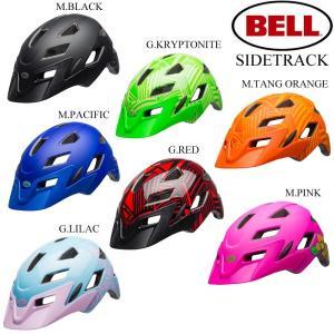 Sidetrack(サイドトラック)子供用ヘルメット / BELL ( ベル・キッズヘルメット)|kt-gigaweb