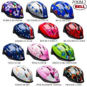 ZOOM2(ズーム2)子供用ヘルメット / BELL ( ベル・キッズヘルメット)|kt-gigaweb
