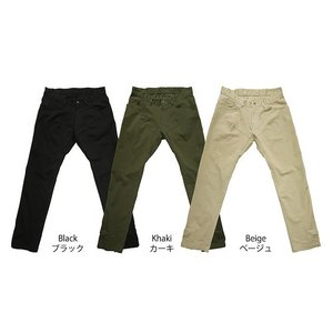 3001 ストレッチサイクルロングパンツ(裾止め付) / リンプロジェクト|kt-gigaweb