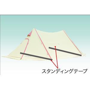 オガワ ツインピルツフォーク  サンド×レッド  テント ogawa kt-gigaweb 06
