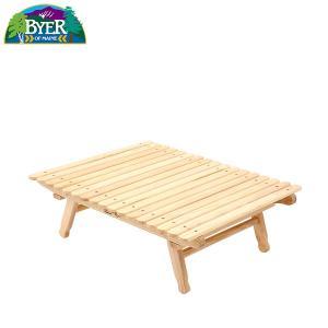 バイヤー テーブル パンジーン イーストポートテーブル BYER|kt-gigaweb
