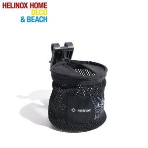 カップホルダー / Helinox(ヘリノックス)|kt-gigaweb