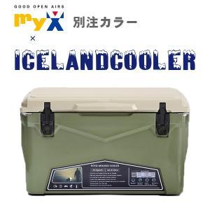 マイクスオリジナル アイスランドクーラーボックス 45QT ICELANDCOOLERBOX  myX別注|kt-gigaweb