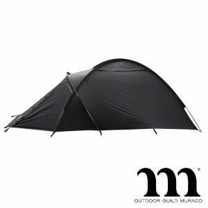 kt gigaweb 395 muraco bb 2p - 母子キャンプ・女子キャンプにおすすめ!アウトドアデイジャパン札幌で見つけた素敵なキャンプ用品【OBAKETSU】【muraco】