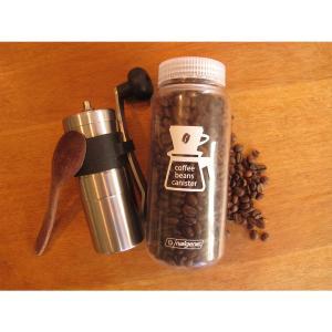 コーヒービーンズ キャニスター330g (1.0L) / nalgene(ナルゲン)|kt-gigaweb|02