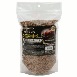 いぶし処 スモークチップス 熱燻の素 (ST-1317 ウイスキーオーク) / SOTO 新富士バーナー(ソト)|kt-gigaweb