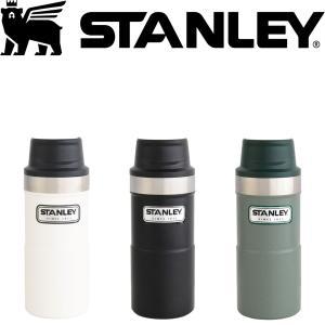 STANLEY スタンレー クラシック真空ワンハンドマグ2 0.35L|kt-gigaweb