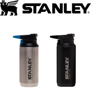 STANLEY スタンレー 真空スイッチバッグ 0.35L|kt-gigaweb