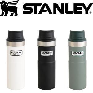 STANLEY スタンレー クラシック真空ワンハンドマグ2 0.47L|kt-gigaweb