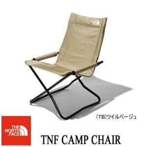 【5月広告掲載商品】ノースフェイス TNFキャンプチェア  THE NORTH FACE|kt-gigaweb