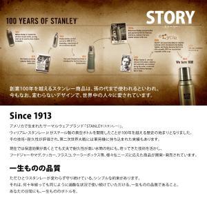 STANLEY スタンレー 真空マグ 0.23L|kt-gigaweb|14