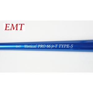 Vertical PRO (バーチカル プロ) 66jr-T TYPE-S (ヘビバチ) / EMT|kt-gigaweb