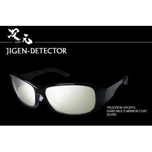 JIGEN-DETECTOR(次元 ディテクター)TVS・シルバーミラー / deps(deps)|kt-gigaweb