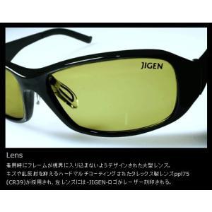 JIGEN-DETECTOR(次元 ディテクター)TVS・シルバーミラー / deps(deps)|kt-gigaweb|02