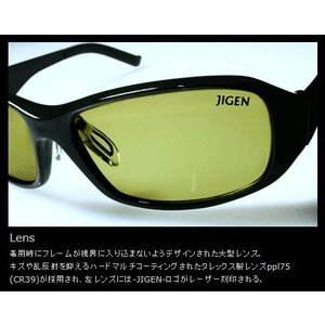 JIGEN-DETECTOR(次元 ディテクター)EG・シルバーミラー / deps(deps)|kt-gigaweb|02