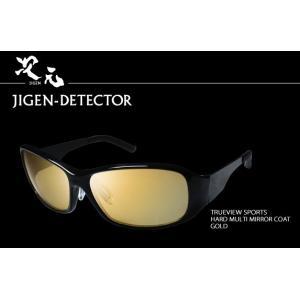 JIGEN-DETECTOR(次元 ディテクター)TVS・ゴールドミラー / deps(deps)|kt-gigaweb
