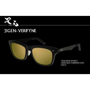 JIGEN-VERIFYNE(次元 ヴェリファイン)TVS・ゴールドミラー / deps(deps)|kt-gigaweb
