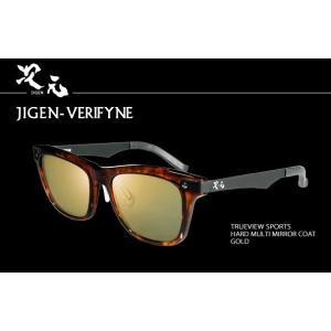 JIGEN-VERIFYNE DEMI(次元 ヴェリファイン デミ)TVS・ゴールドミラー / deps(deps)|kt-gigaweb