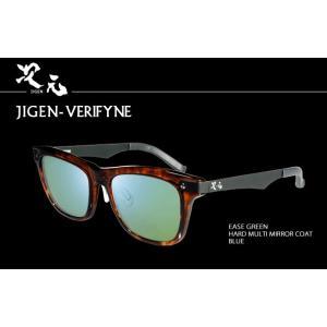 JIGEN-VERIFYNE DEMI(次元 ヴェリファイン デミ)EG・ブルーミラー / deps(deps)|kt-gigaweb