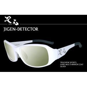 JIGEN-DETECTOR PEARL WHITE(次元 ディテクター パールホワイト)TVS・シルバーミラー / deps(deps)|kt-gigaweb