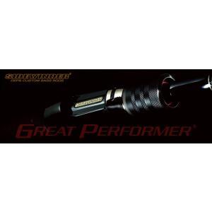 SIDEWINDER (サイドワインダー グレートパフォーマー) HGC-70XS/GP The BUSH VIPER(ブッシュバイパー) / deps(デプス)|kt-gigaweb