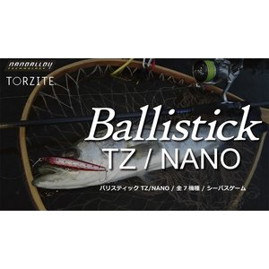 Ballistick 73ML TZ/NANO (バリスティック73ML TZナノ) / YAMAGA Blanks (ヤマガブランクス)|kt-gigaweb