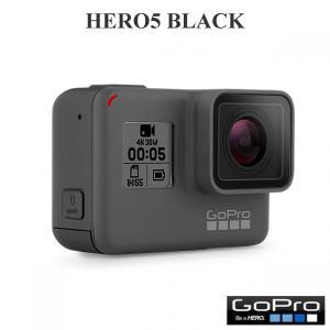 GoPro HERO5 BLACK 【国内正規品】 / GoPro(ゴープロ)|kt-gigaweb