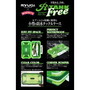 リューギ RタンクフックフリーLサイズ RYUGI R-TANK Free L SIZE|kt-gigaweb