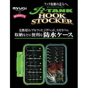 リューギ RタンクフックストッカーXLサイズ RYUGI R-TANK HOOK STOCKER XL SIZE|kt-gigaweb