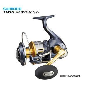 NEW TWINPOWER SW (ニュー ツインパワー SW) 8000PG / SHIMANO (シマノ) kt-gigaweb