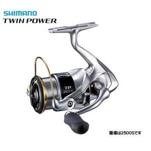 シマノ ツインパワー C2000S スピニングリール SHIMANO 15 TWIN POWER|kt-gigaweb